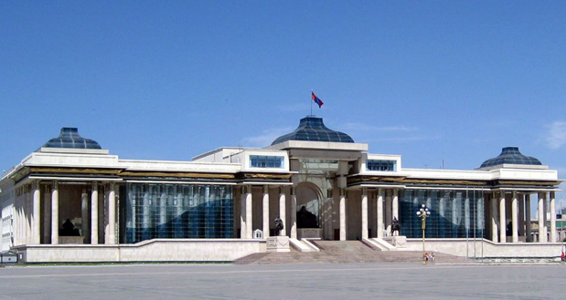 Government Building of Mongolia